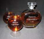 Personalized Brandy Decanter Set