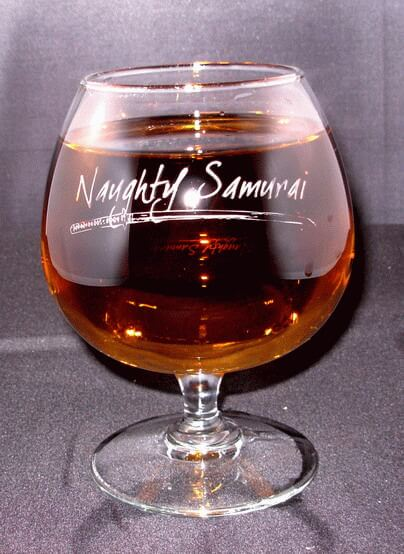 12 oz Citation Brandy Glass